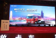 解放J6P AMT牵引车成交264辆!创造新品单场最高纪录!