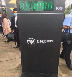 """直击现场!看福田2020品牌日都""""秀""""了啥车型?(1)2061"""