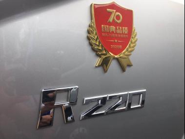 """直击现场!看福田2020品牌日都""""秀""""了啥车型?(1)2770"""