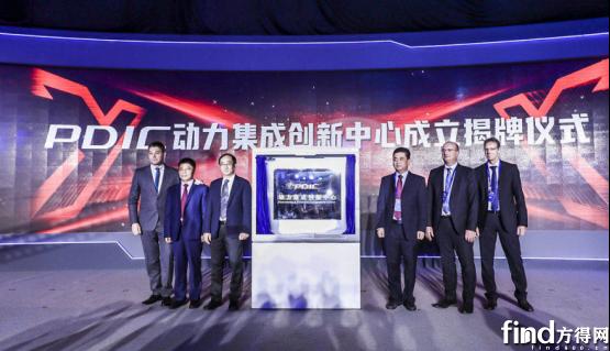 配图版新闻通稿-科技引领 品牌向上 福田汽车品牌盛典日盛大召开628