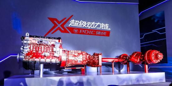 配图版新闻通稿-科技引领 品牌向上 福田汽车品牌盛典日盛大召开1095