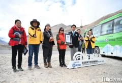 宇通电动客车征服高海拔珠峰!代表中国制造获吉尼斯世界纪录认证
