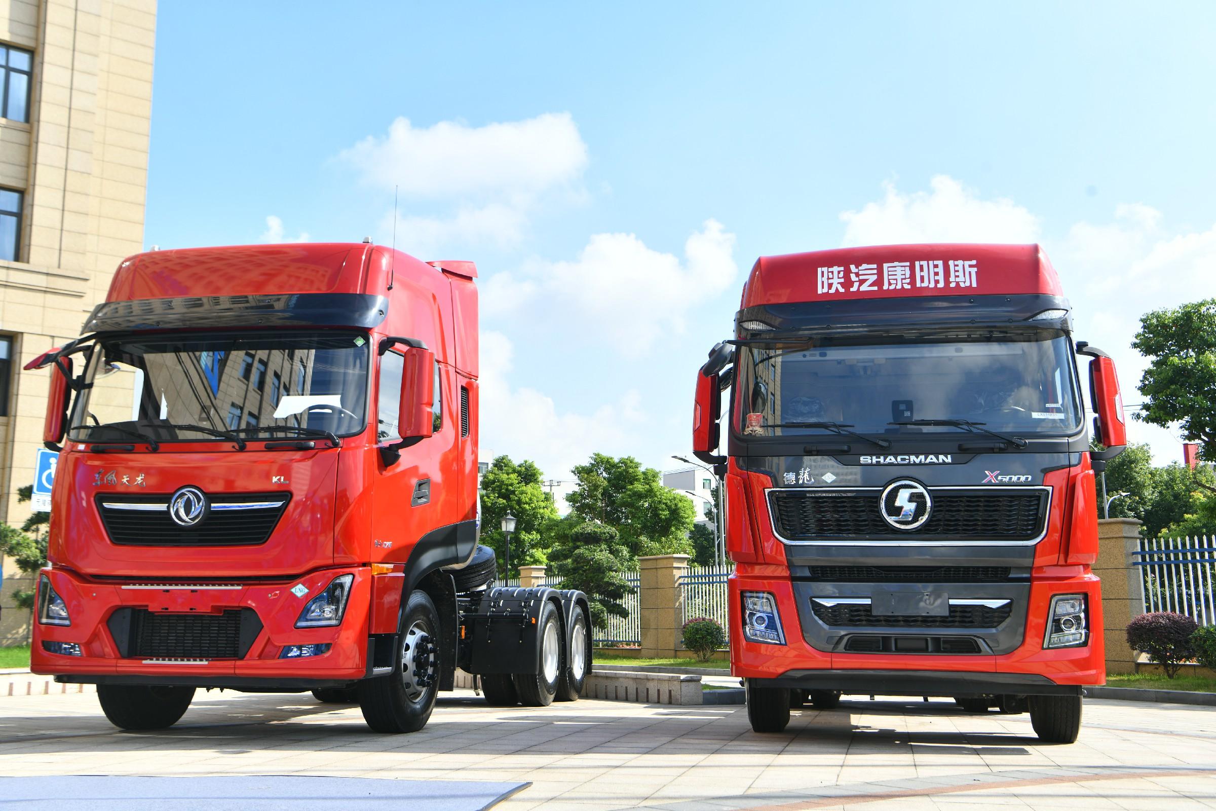 红-搭载康明斯国六天然气产品的车辆