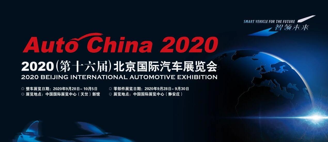 QQ截图20200925113418
