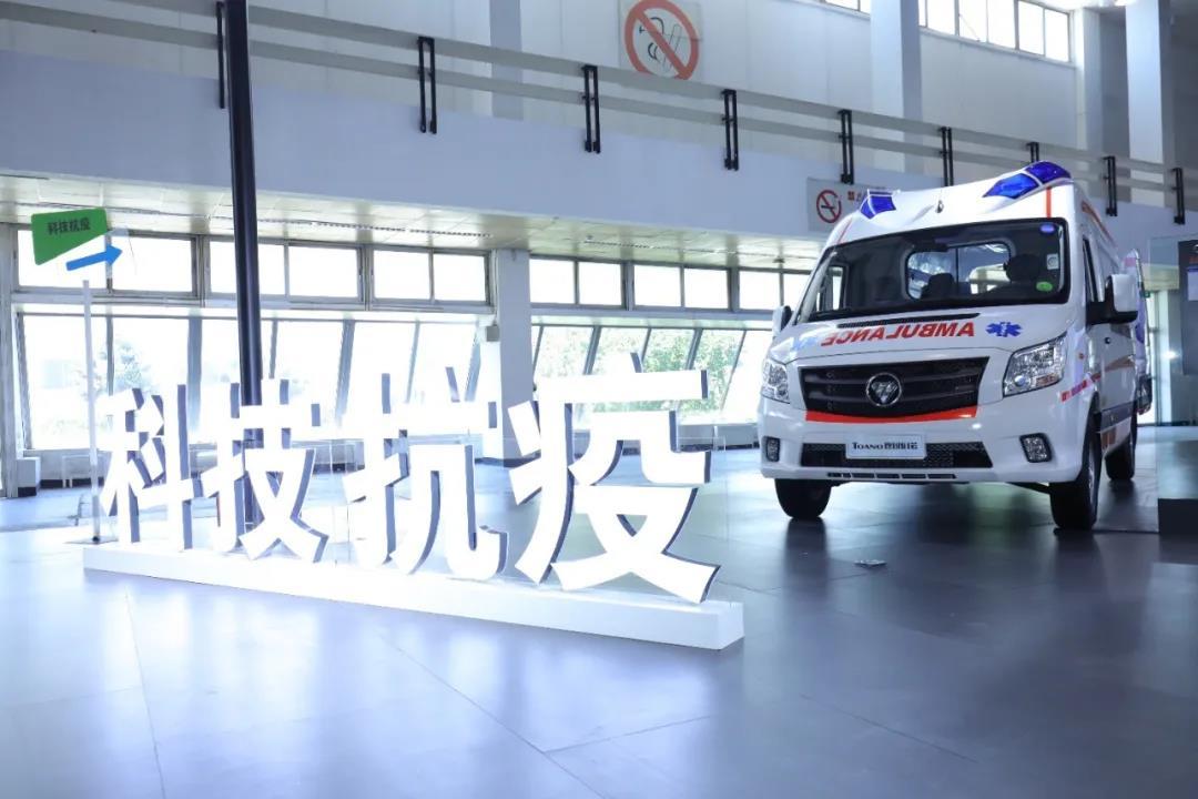 福田图雅诺负压救护车闪耀2020科博会