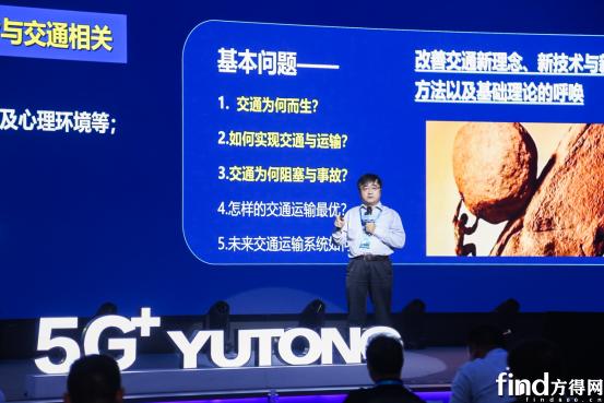 杨晓光:智能交通是破解交通难题的主要着力点
