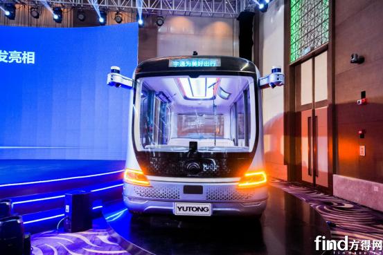 宇通发布智慧出行整体解决方案,自动驾驶巴士小宇2