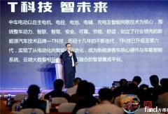 """中车电动汪伟:让公交更有吸引力——""""智慧公交中车方案"""""""