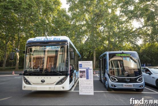 自动驾驶氢燃料客车新闻稿375