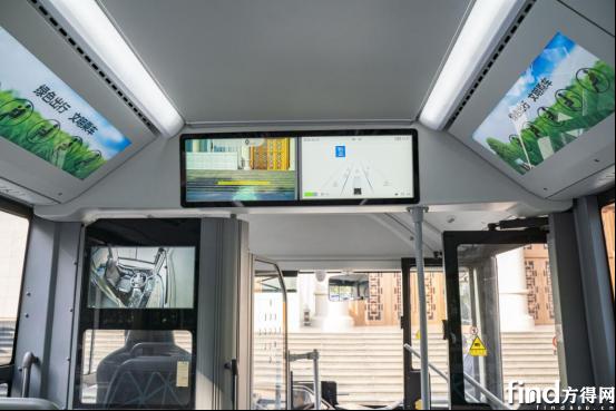 自动驾驶氢燃料客车新闻稿869
