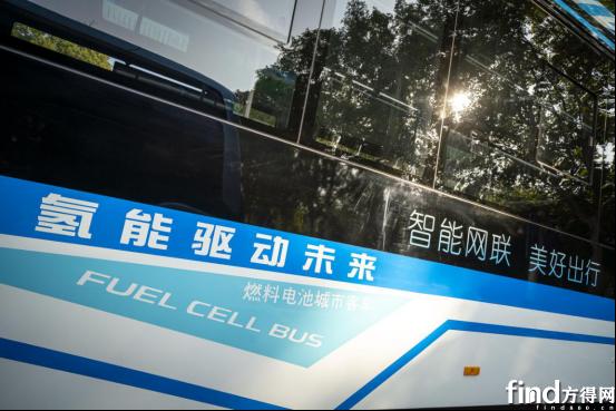 自动驾驶氢燃料客车新闻稿1185