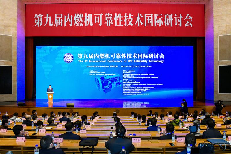 谭旭光:开放、共享、共赢 助推中国内燃机行业走向世界一流