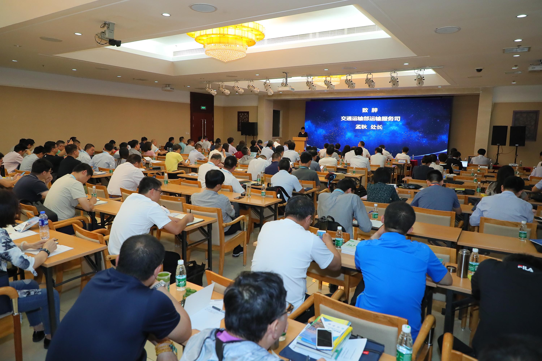 新能源公交智慧化发展研讨会