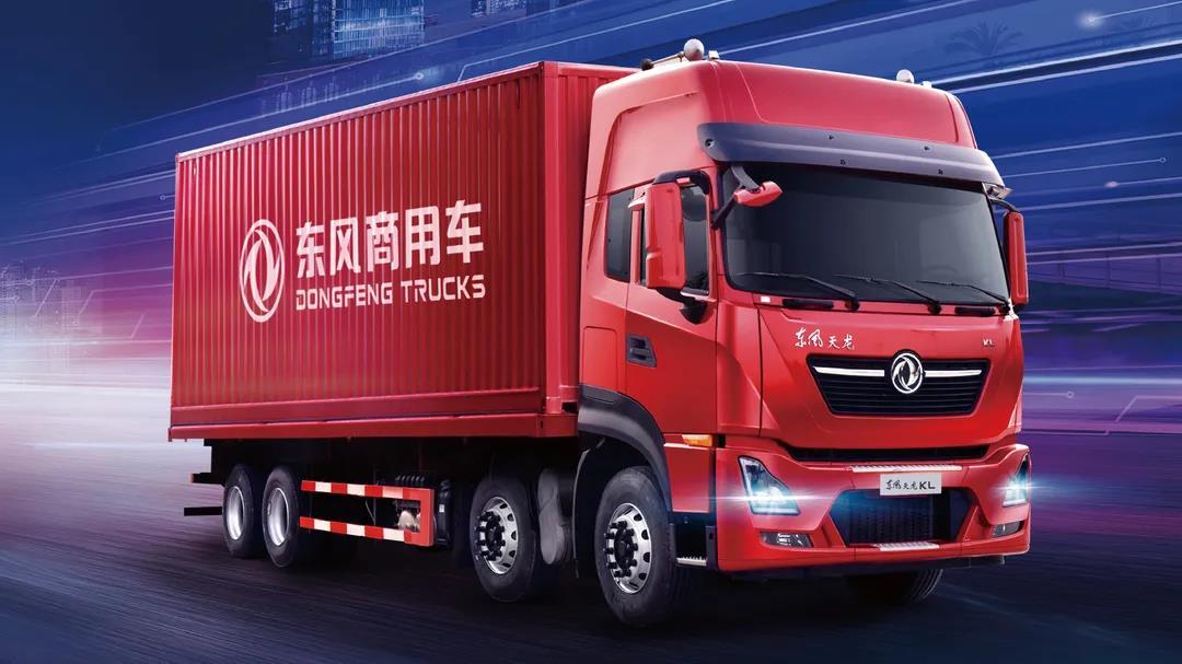 龙擎DDi国六动力+AMT变速箱,天龙KL 8X4载货车来了!