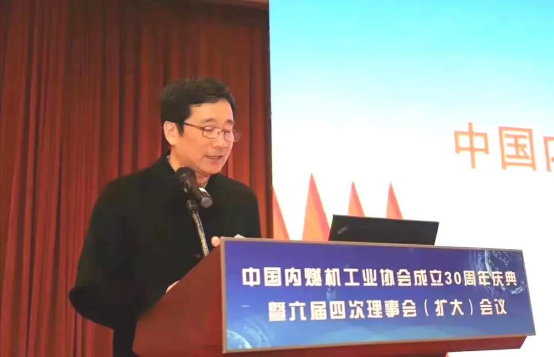 玉柴获评中国内燃机产业30年卓越企业,晏平主持协会成立30周年庆典并致辞