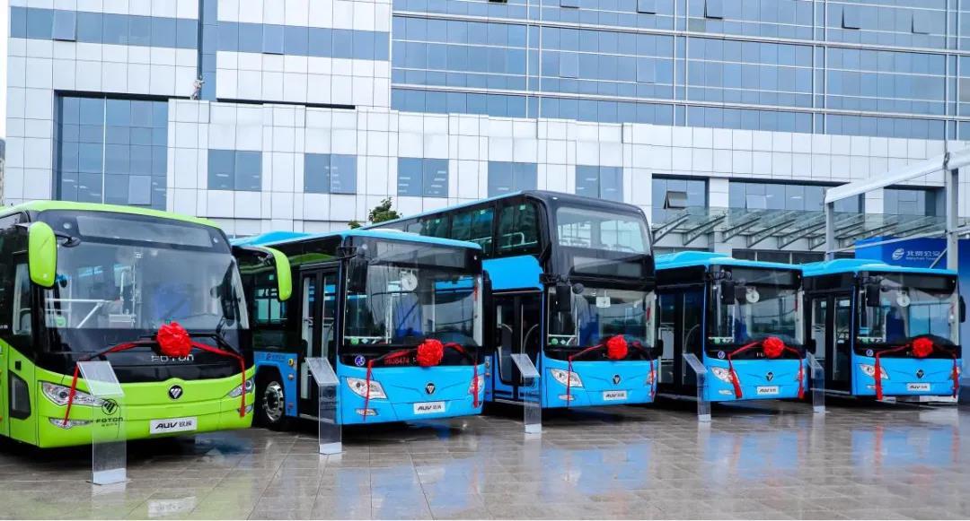 福田欧辉新能源客车助力北京公交服务再升级