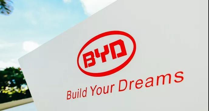 比亚迪加速韩国市场布局,或收购大宇商用车