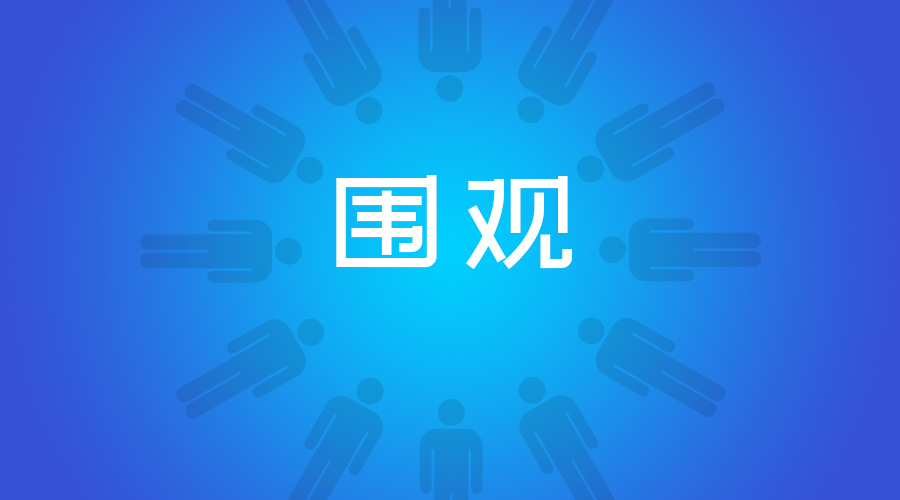 """潍柴动力荣获2020年""""中国汽车工业科学技术奖"""" 唯一特等奖"""
