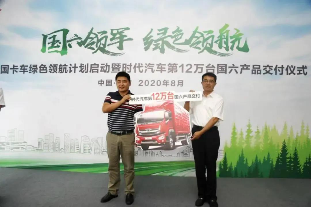 2020广州国际商用车展提前看——福田汽车