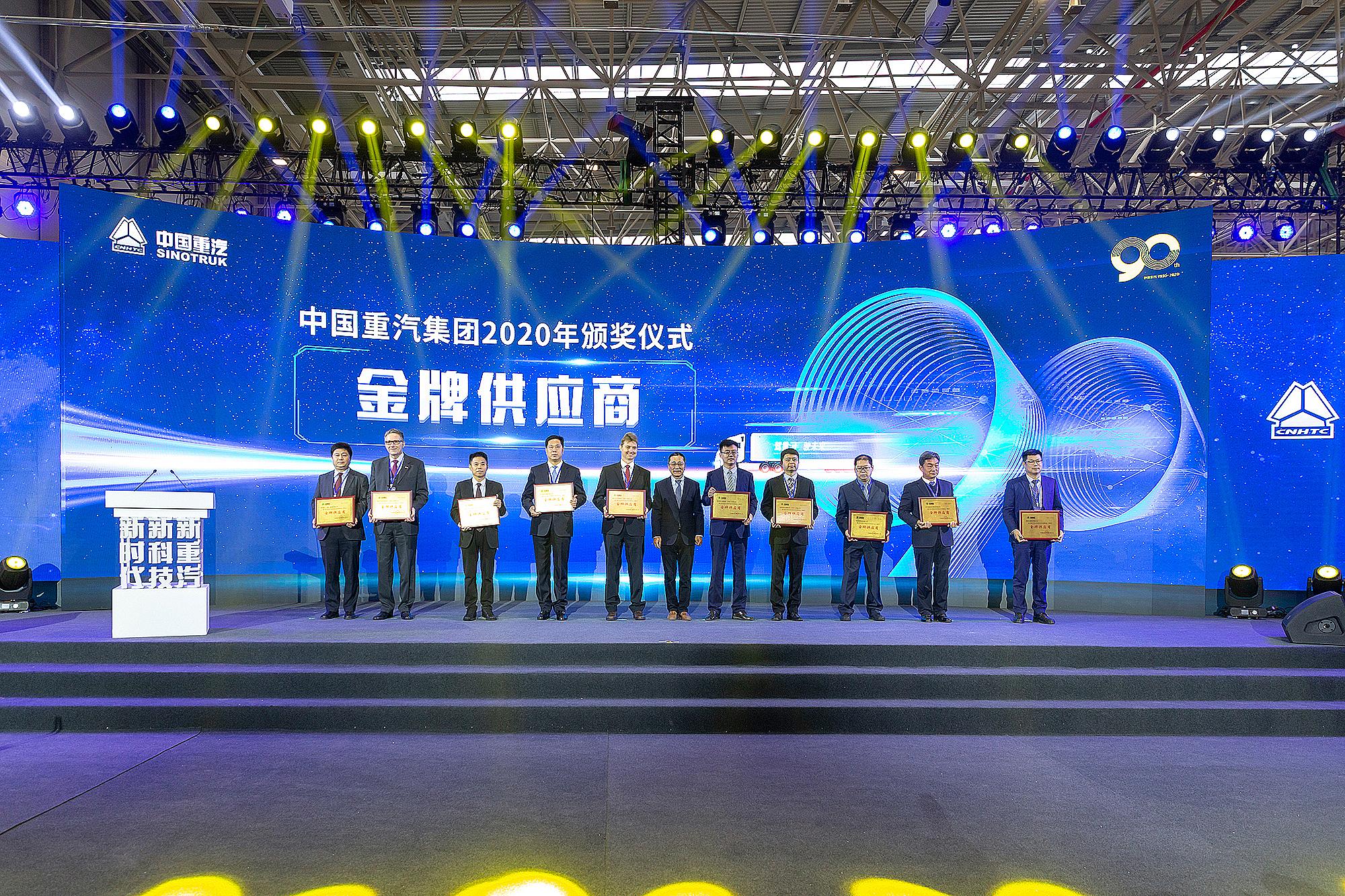 新时代、新科技、新重汽 中国重汽集团召开2021年供应商大会