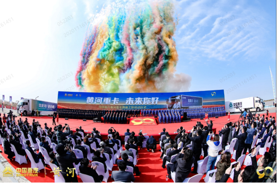 """中国重汽""""黄河""""重卡,道一声未来你好再出发!"""