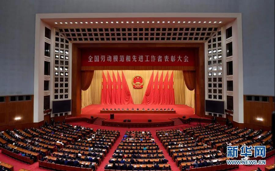 山东重工集团六人光荣当选2020年全国劳动模范!