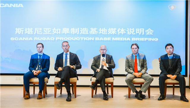 斯堪尼亚中国工厂正式揭牌!2022年投产下线