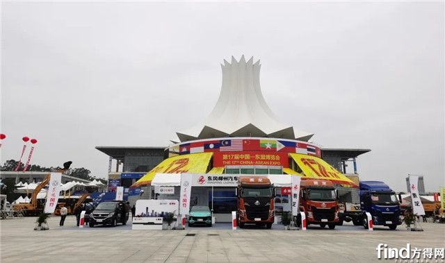 乘龙明星车型亮相第17届中国-东盟博览会,尽显大国匠心品质!