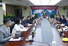法士特集团与长安汇通签署战略合作协议