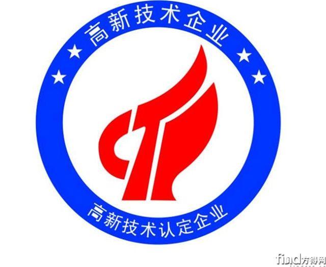 捷报连连,河北亿利获国家高新技术企业认定