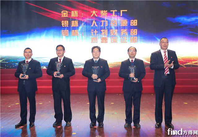 钱总为获得金、银、铜杯部门代表颁奖