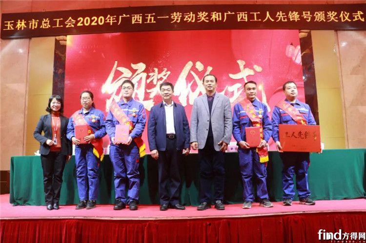 玉柴多个集体和个人获评广西工人先锋号及广西五一劳动奖