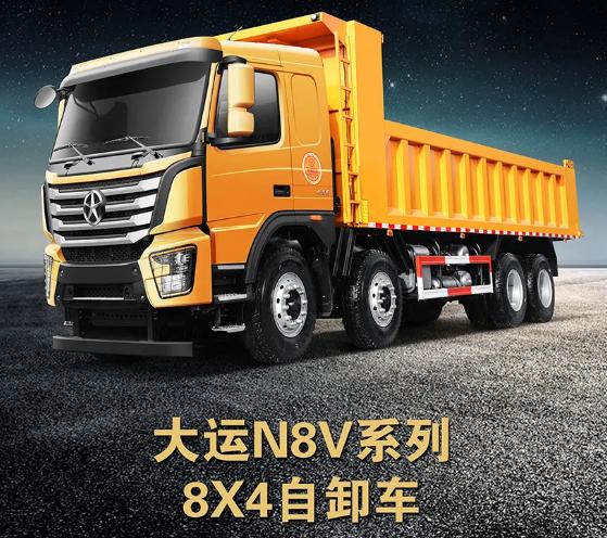 大运N8V系列自卸车内饰外观详解来了!