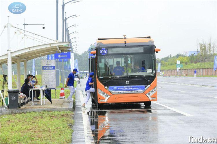中通智能驾驶客车在参加挑战赛时进行站点泊车和乘客上下车