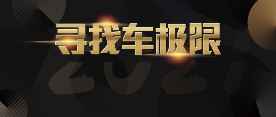 潍柴/康明斯/玉柴/解放动力/汉德 1月零部件行业纪录来了!你选谁?