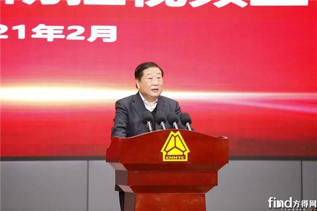 山东重工集团对春节期间安全生产与疫情防控再部署、再动员