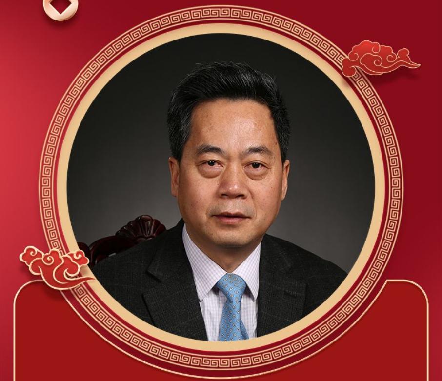 汉马科技集团股份有限公司党委书记、总经理刘汉如的新春祝福