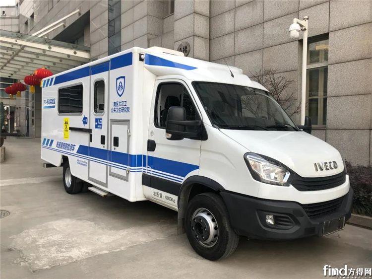 依维柯高通量多功能P2+核酸检测车交付湘潭市疾控中心