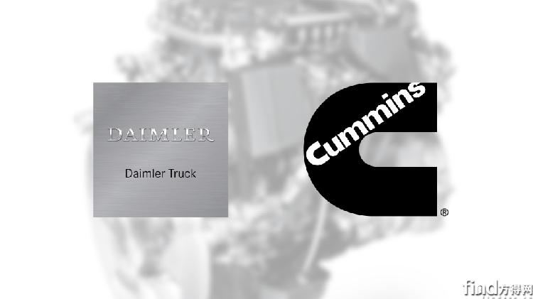 强强联合!戴姆勒卡车也要装康明斯动力了!