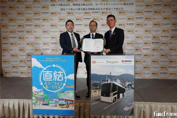 打造日本首条纯电动公交环线!比亚迪在日本火了