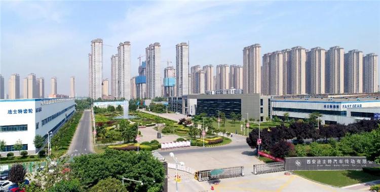 法士特入选首批陕西省工业设计中心