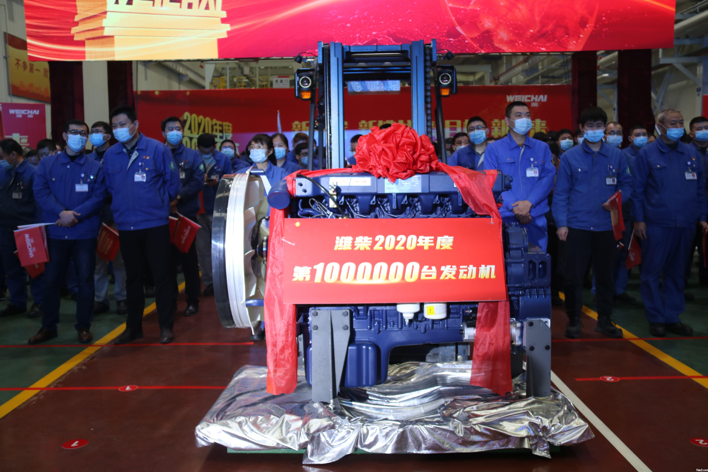 潍柴2020年产销发动机突破100万台2