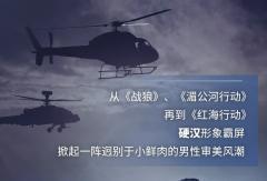 解放动力奥威成硬汉出行标配之选!