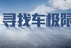 福田/江淮/东风/上汽 3月轻卡行业都有哪些新纪录?