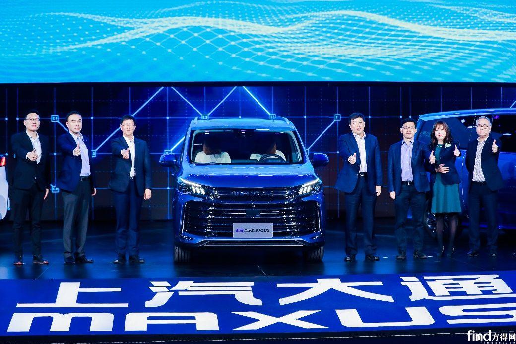 连发多款MPV新车 上汽大通MAXUS 战略布局重磅升级