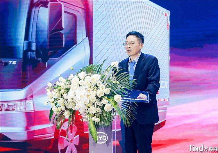 比亚迪集团副总裁兼商用车事业群CEO王杰