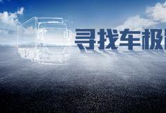 """解放 东风 福田""""三巨头"""" 3月创下哪些重卡纪录?"""