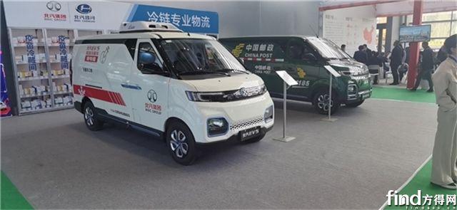 第十一届中国西部国际物流产业博览会 北汽EV5大放异彩
