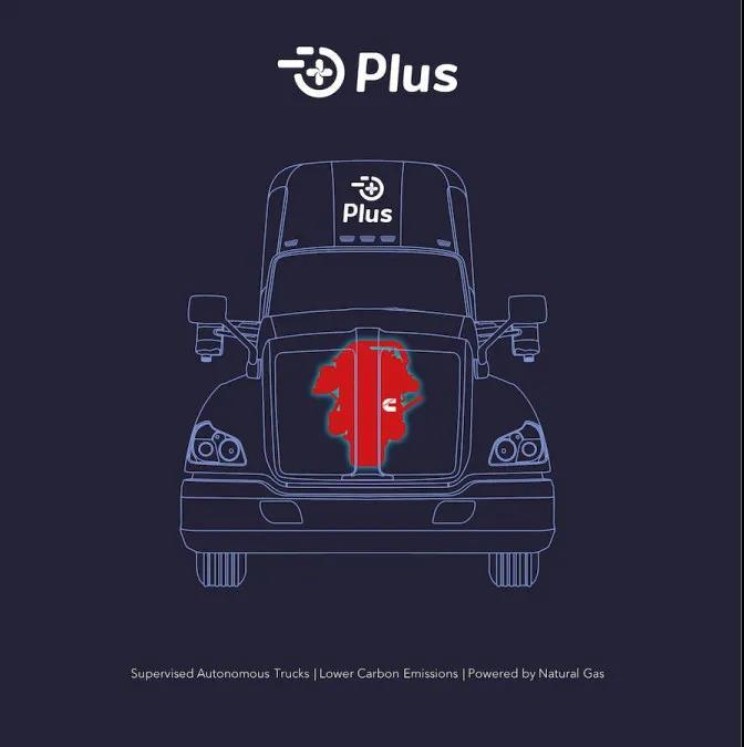 官宣:康明斯与智加科技联合开发首款天然气动力链自动驾驶卡车