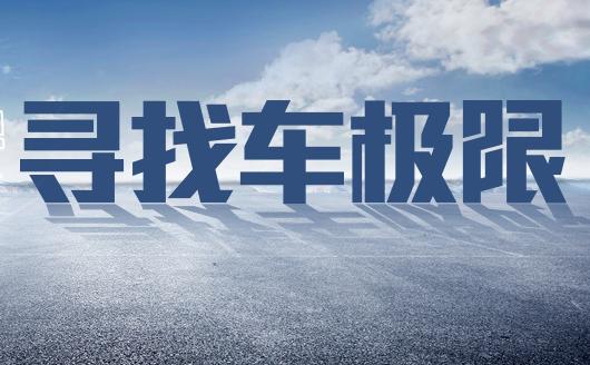 福田/江淮/东风/重汽/江铃 4月轻卡行业的新纪录来了!